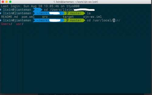 高逼格终端iTerm2+Oh-My-Zsh自动连接远程服务器 解决rz/sz卡死 【亲测-完美】